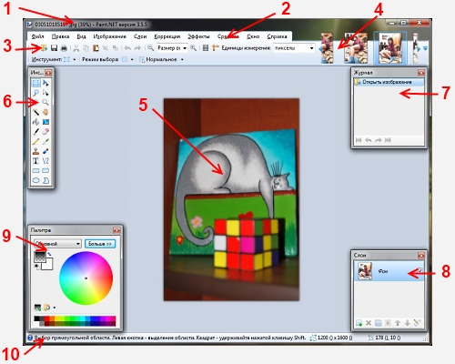 Окно графического редактора Paint.NET