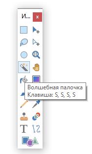 Окно инструментов