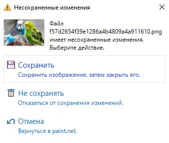 Меню«Файл»
